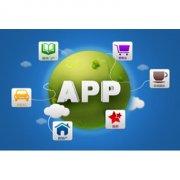 手机APP开发前期怎么做,威海新睿科技帮您讲解