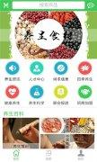 http://www.weihaiapp.cn/news/plan/566.html