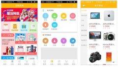 http://www.weihaiapp.cn/news/plan/574.html