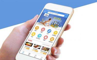 威海母婴行业App电商开发之新睿说