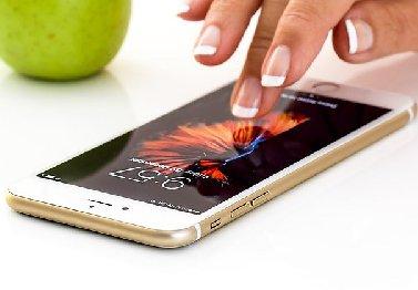苹果手机APP软件开发安全测试